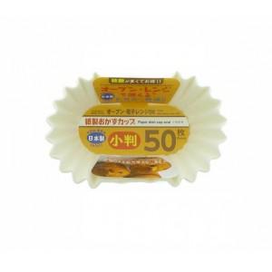 Petites barquettes en papier pour lunchbox (50)