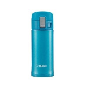 Mug-thermos individuel, 360ml, 4 couleurs au choix
