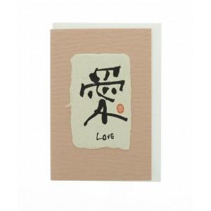 """Carte de Voeux, avec Kanji """" Amour """" sur papier Washi"""