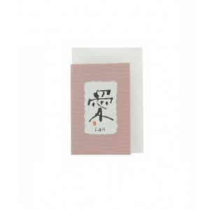 """Carte de Voeux, avec Kanji """" Amour """" sur papier Washi - Petit format"""