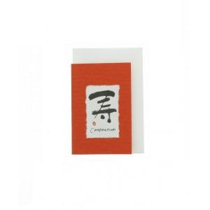 """Carte de Voeux, avec Kanji """" Félicitations """" sur papier Washi - Petit format"""