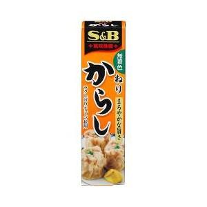 Tube de Moutarde japonaise