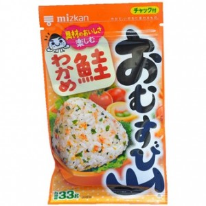 Furikake saveur saumon