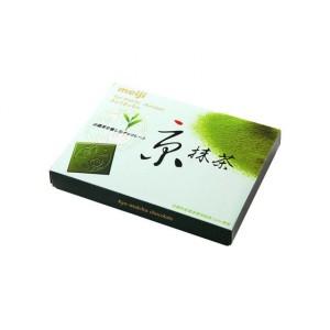 Chocolat au Matcha (thé vert)