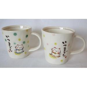 """Paire de mugs """"Pour Toujours"""""""