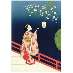 """Ukiyoe - Xylographie """"Jeune femme sous le prunier en fleurs"""""""