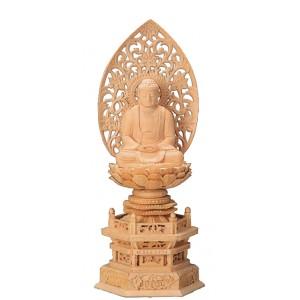 """Statue de Buddha en cyprès japonais - """"Sakyamuni"""""""