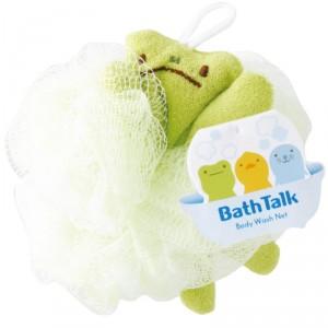 Mini pouffe pour enfants - Grenouille