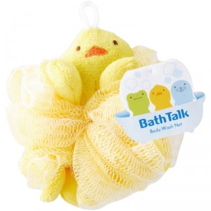 Mini pouffe pour enfants - Poussin