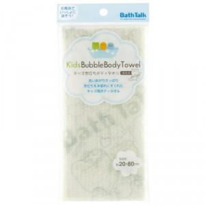 "Serviette ""Body Towel"" (enfants)"