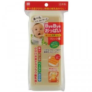 Bac pour repas de bébé