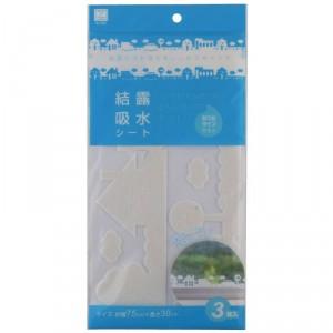 Papiers absorbeurs de condensation