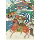 Ukiyoe Samourai