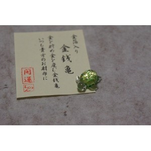 Mini amulette en verre Tortue