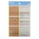 """Seals (stickers) """"Rendez-vous"""""""