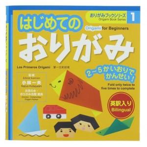 Petit livre sur les Origamis - Débutants
