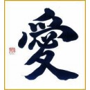 Shikiki calligraphié avec le mot Amour (Ai)