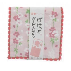 Pochon en coton - Fleurs roses et blanches