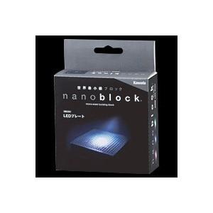 Socle LED pour Nanoblocks