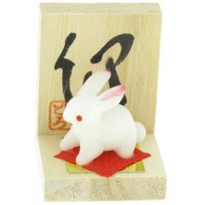 Figurine en verre - Signe Zodiaque Chinois - Le Lapin