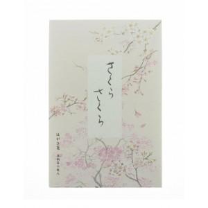 Bloc Note (cartes postales) Cerisiers en fleurs