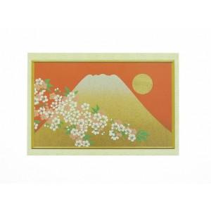 Carte/Décoration Cerisier en fleur, Fuji
