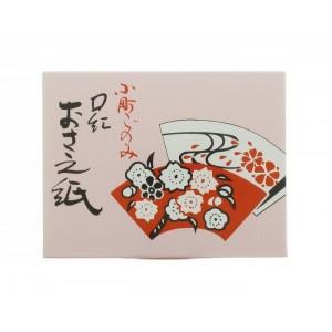 Aburatorigami, 100 feuillets 9 x 5,5 cm