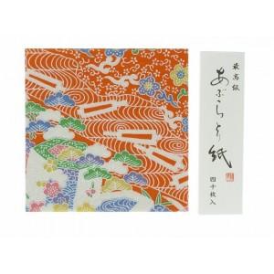Aburatorigami, 40 feuillets de 9 cm
