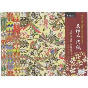 Origami 130 x 130 mm, Yuzen