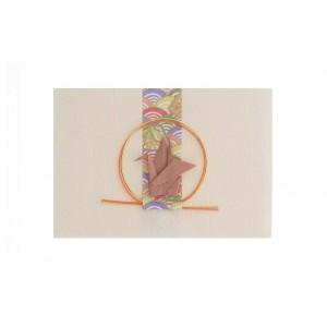 """Carte de Voeux Japonaise """"Origami"""""""