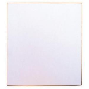 Carton pour Calligraphie, bordure dorée