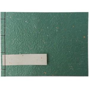 Cahier en papier Washi