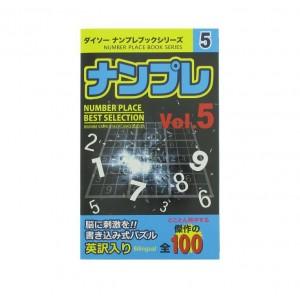 Sudokus japonais Niveau 5
