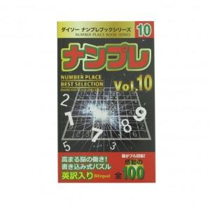 Sudokus japonais Niveau 10