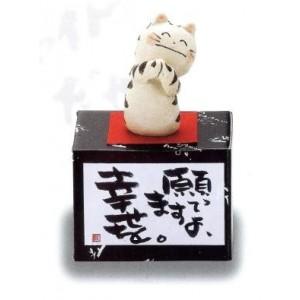 Chat porte-bonheur en céramique
