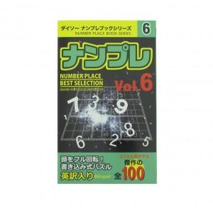 Sudokus japonais Niveau 6