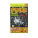 Sudokus japonais Niveau 7