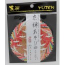 Origami Yuzen 32 feuilles