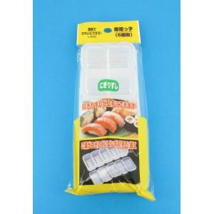 Moule Sushi
