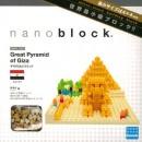 Nanoblocks Pyramide de Gizeh