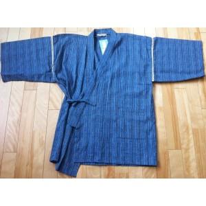 Jinbei bleu