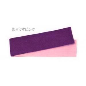 Obi double-couleur (rose, violet) pour Kimono et Yukata