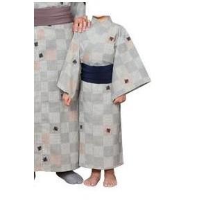 Kimono pour enfants