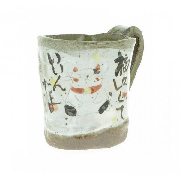 tasse en c 233 ramique japonaise