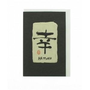 """Carte de Voeux, avec Kanji """" Le Bonheur """" sur papier Washi"""