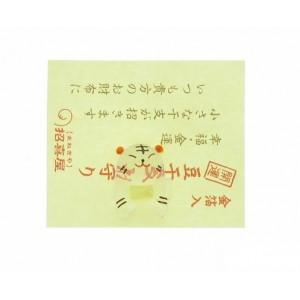 Talisman Signes du Zodiaque Chinois
