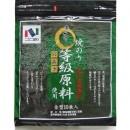 Nori (feuilles d'algues pour maki), 10 feuilles, qualité supérieure