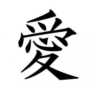 Calligraphie sur commande