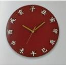 Horloge, 12 signes du Zodiaque chinois