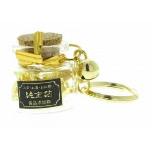 Feuilles d'or - Pour la cuisine